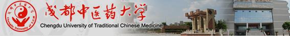 escuelas de medicina china tradicional. cursos de acupuntura, masaje tuina, auriculoterapia en Barcelona