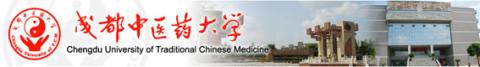 escuelas de acupuntura y tuina de la medicina tradicional china en Barcelona España