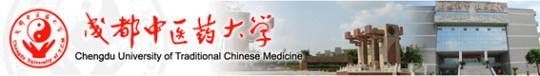 Escuelas cursos de acupuntura masaje chino tuina medicina tradicional china juan jose plasencia barcelona